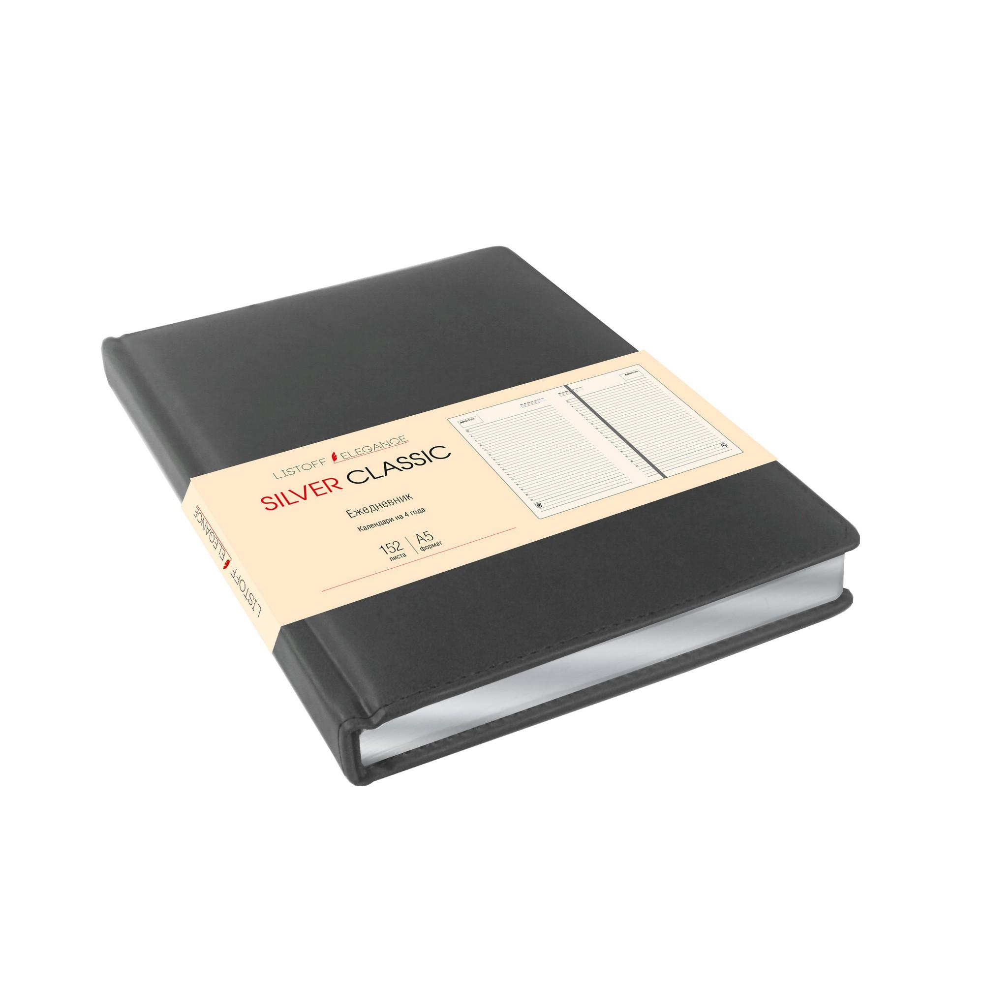Ежедневник недатированный SILVER CLASSIC А5, 152л,ЕКСК52015202