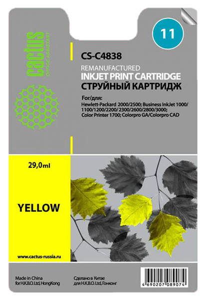 Картридж для струйного принтера Cactus CS-C4838 желтый