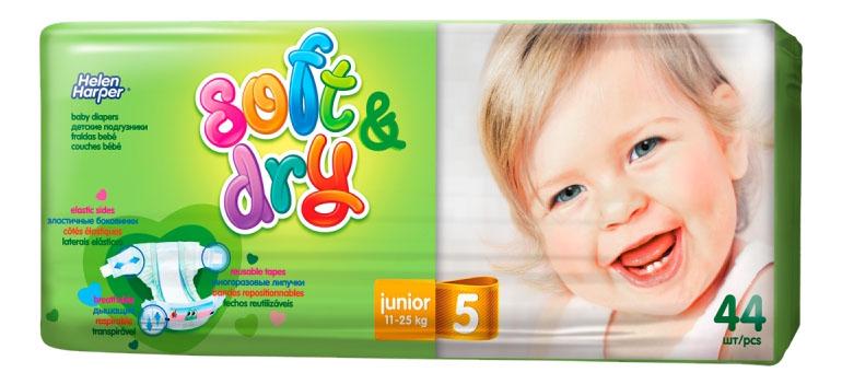 Подгузники Helen Harper Soft & Dry Junior