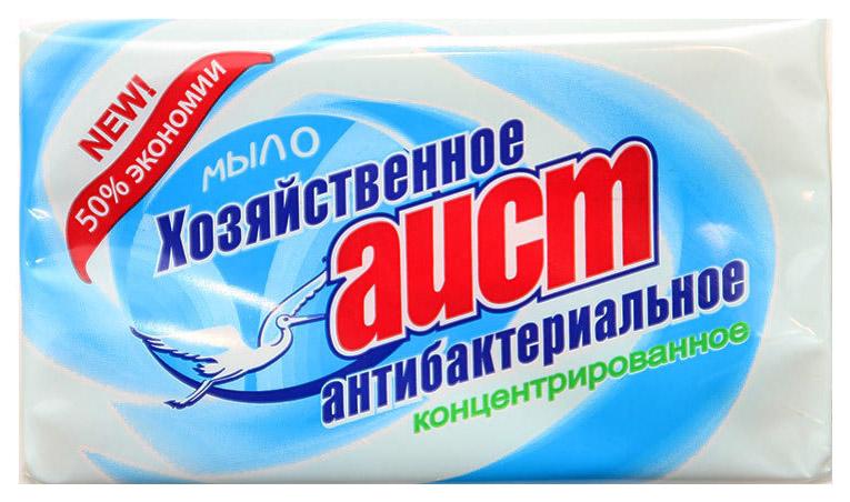 Хозяйственное мыло Аист антибактериальное 200 г
