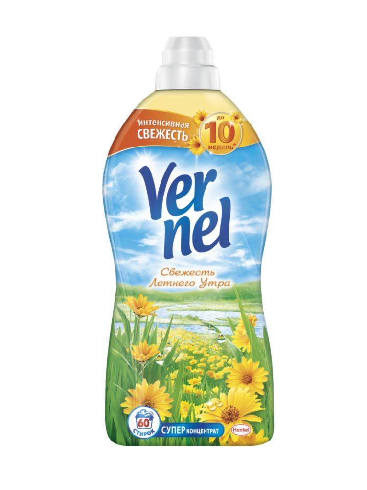 Ополаскиватель для белья Vernel свежесть летнего утра 1.82 л