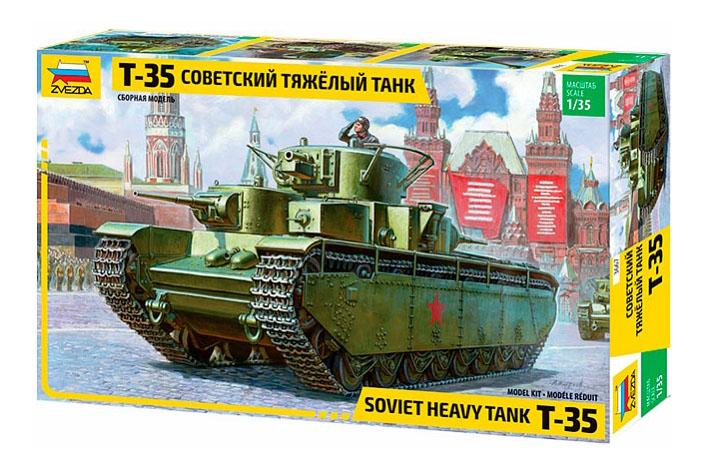 Купить 1:35 Советский тяжелый танк Т-35, Сборная модель Zvezda советский тяжелый танк Т-35 1:35, Модели для сборки