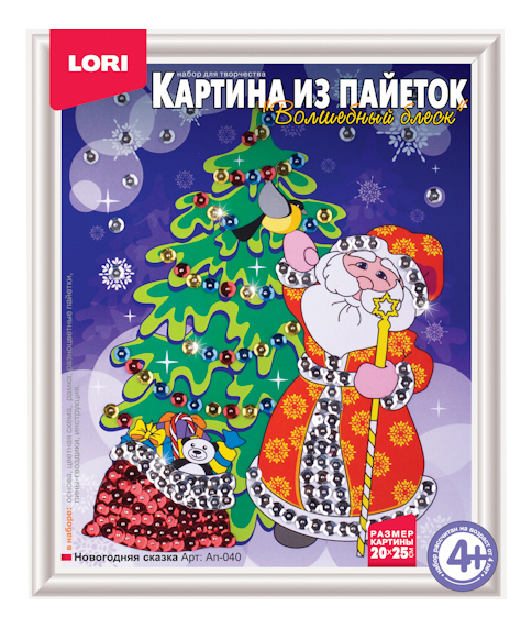 Купить Новогодняя сказка, Поделка LORI Новогодняя сказка, Рукоделие