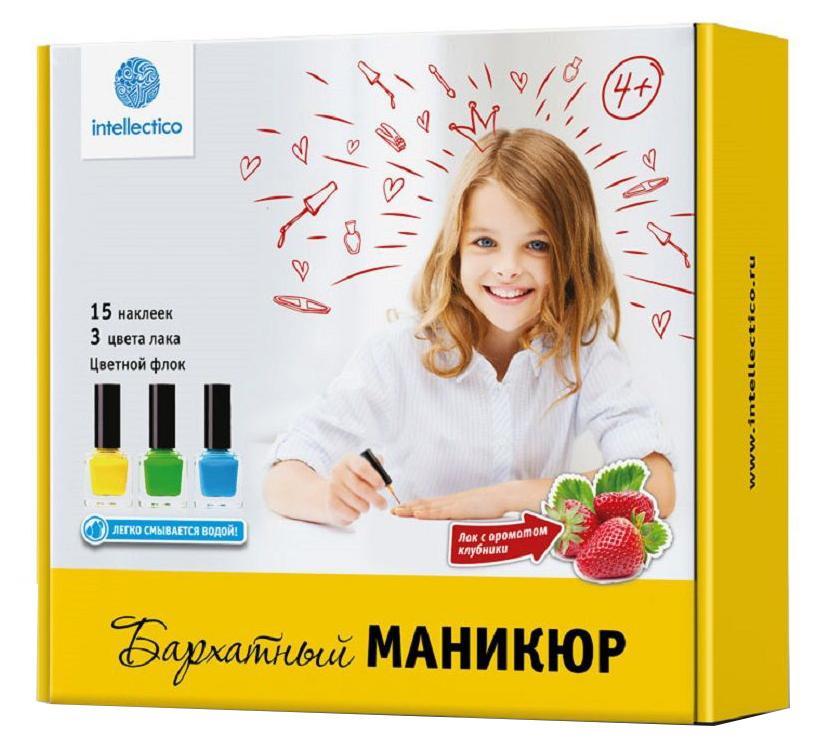 Купить Игровой набор Intellectico Бархатный маникюр, Наборы детской косметики