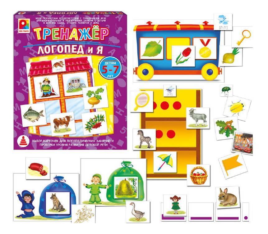 Купить Семейная настольная игра Радуга Логопед и я, Семейные настольные игры