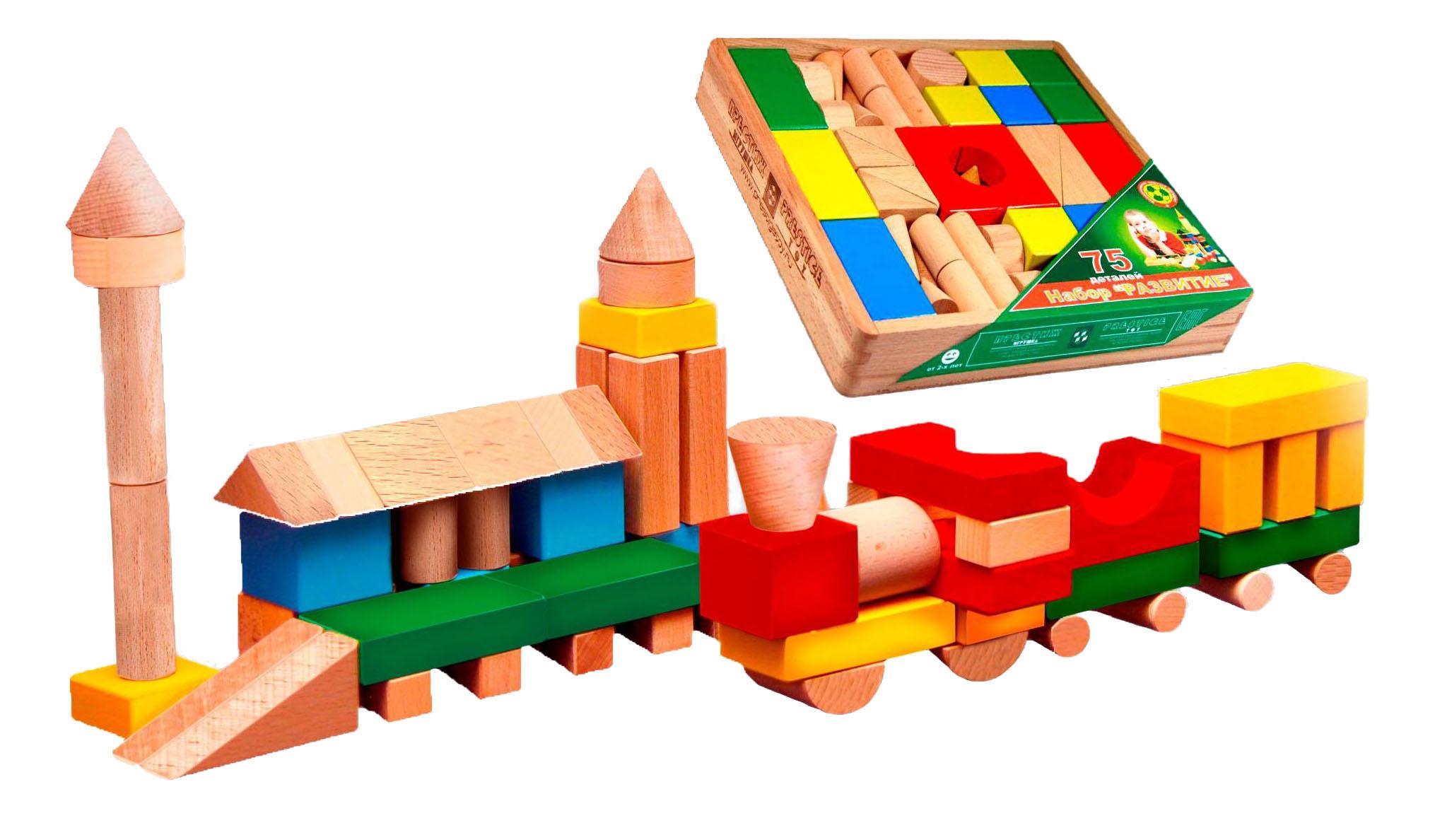 Конструктор деревянный Престиж-игрушка цветной по программе Развитие 75 деталей