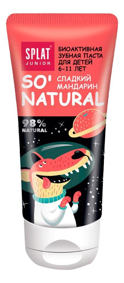 Детская зубная паста SPLAT Junior. Сладкий мандарин 55 мл