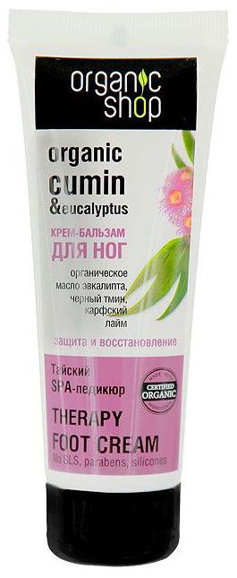 Крем для ног Organic Shop Тайский SPA-педикюр 75 мл