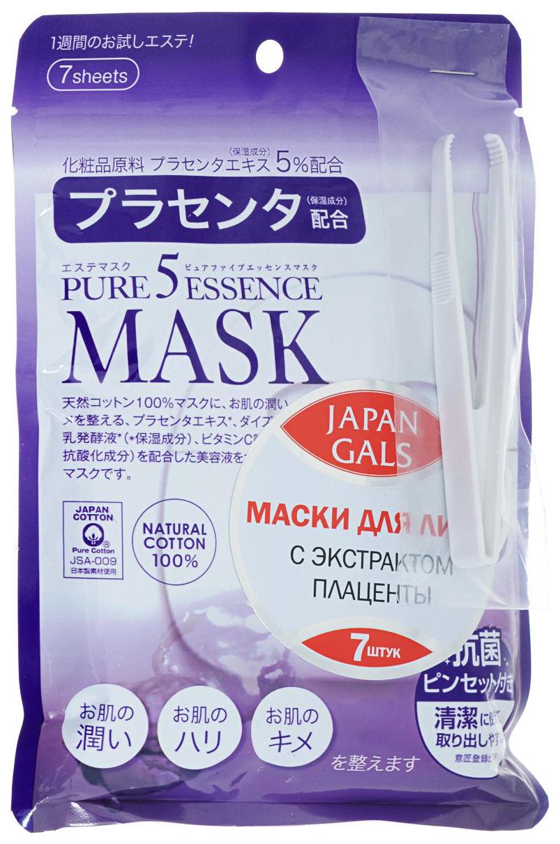 Маска для лица Japan Gals Pure 5 Essential c плацентой 7 шт