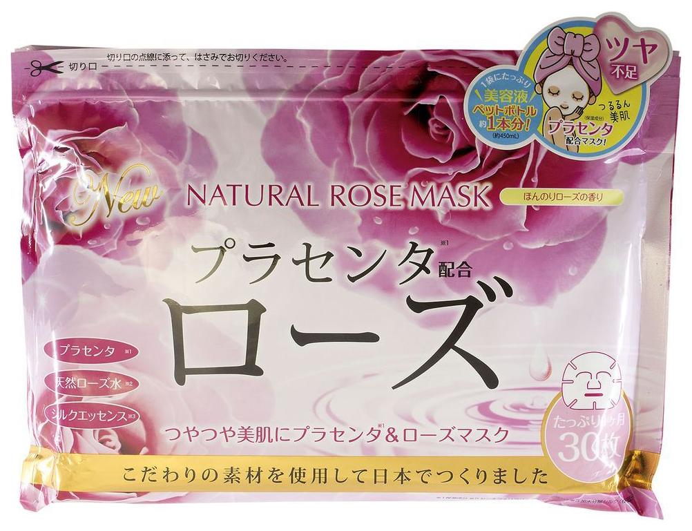 Маска для лица Japan Gals c экстрактом розы 7 шт