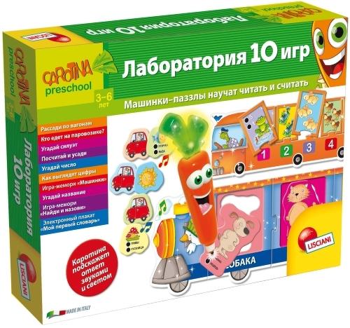 Купить Настольная игра-пазл Lisciani Лаборатория 10 игр (R36530),