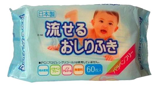 Купить Детские влажные салфетки iPLUS Влажные салфетки 60 шт.