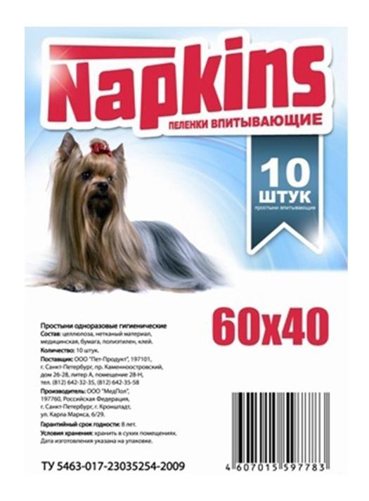 NAPKINS Впитывающие пеленки для собак 60*40, 10шт,