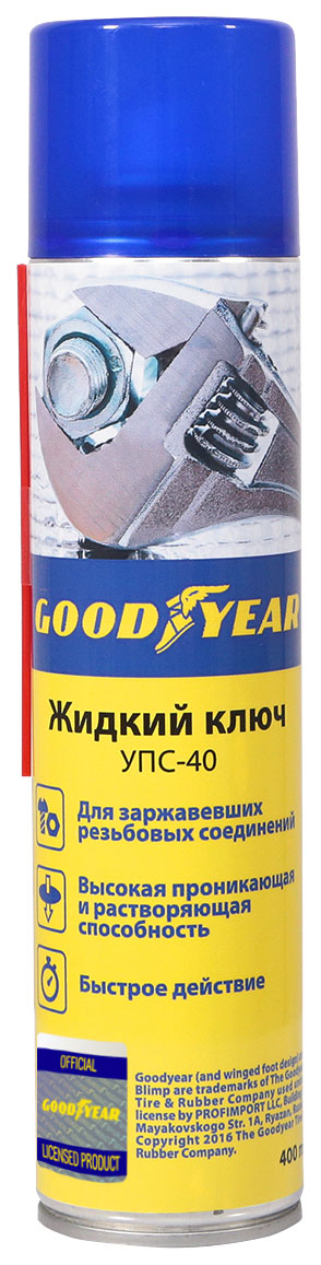 Жидкий ключ GOODYEAR 400мл GY000706
