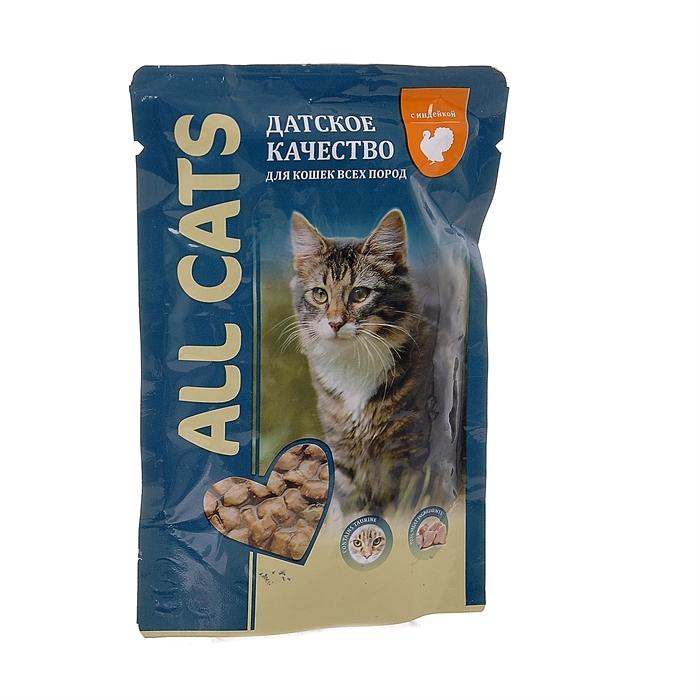 Влажный корм для кошек ALL CATS, индейка,