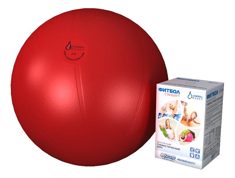 Мяч гимнастический Альпина Пласт Стандарт, красный, 65 см фото
