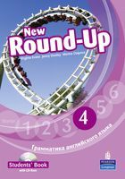 Round Up Russia Level 4 Student\'s Book #and# CD Rom