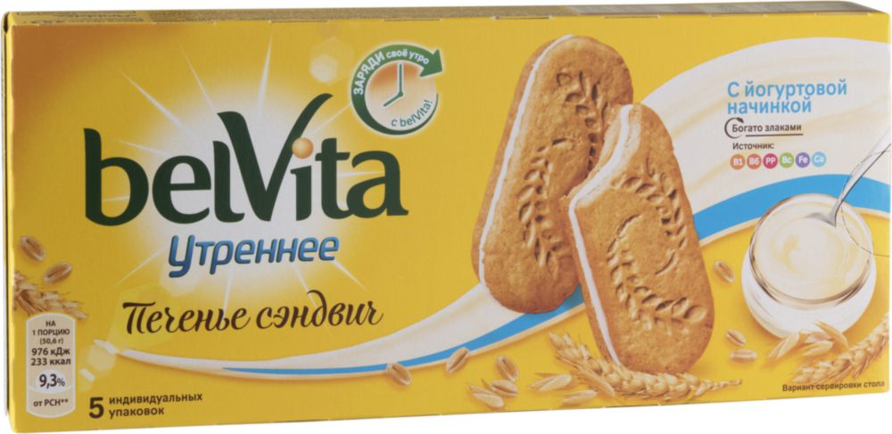 Печенье сэндвич утреннее BelVita С йогуртовой начинкой 253 г фото