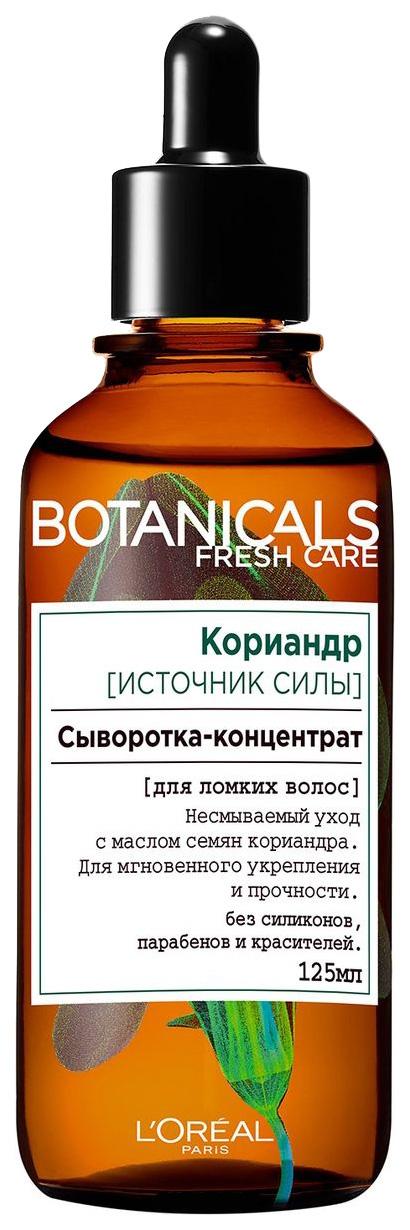 Сыворотка для волос L\'Oreal Paris Botanicals Fresh Care Кориандр 125 мл