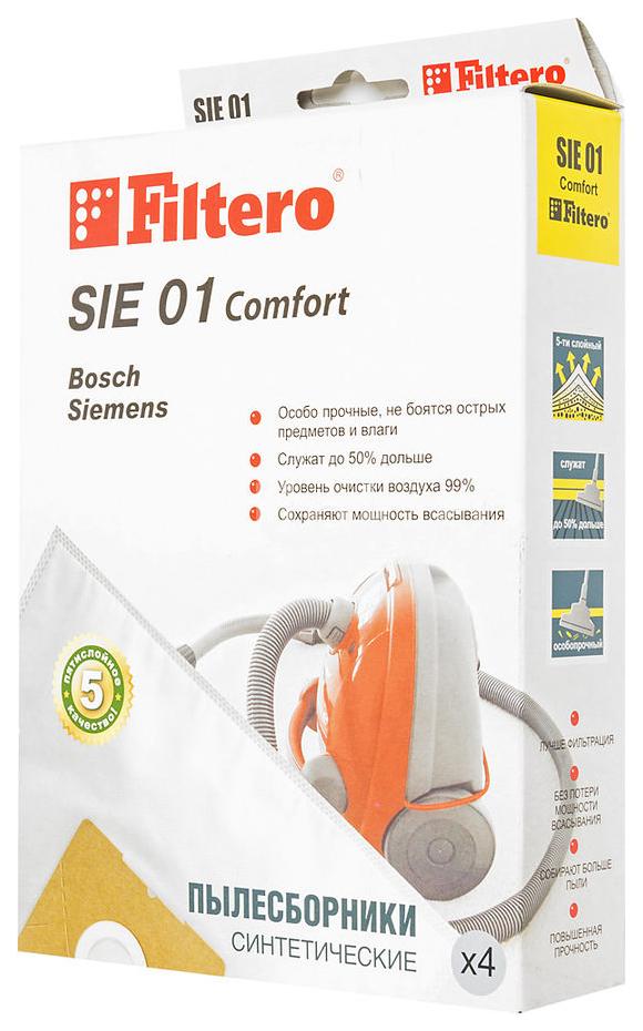 Пылесборник Filtero SIE 01 (4) Comfort