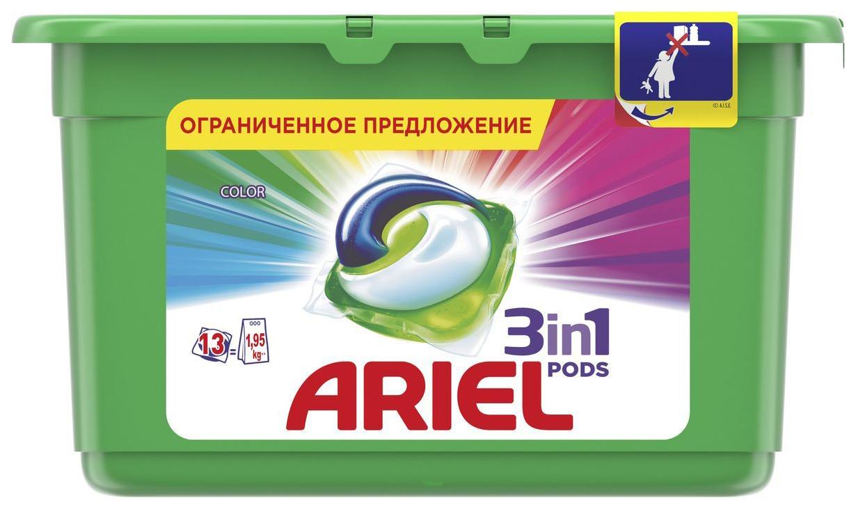 Гель для стирки Ariel liquid capsules color