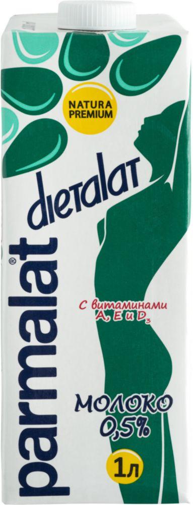 Молоко ультрапастеризованное Parmalat dietalat с витаминами 0.5% 1 л фото