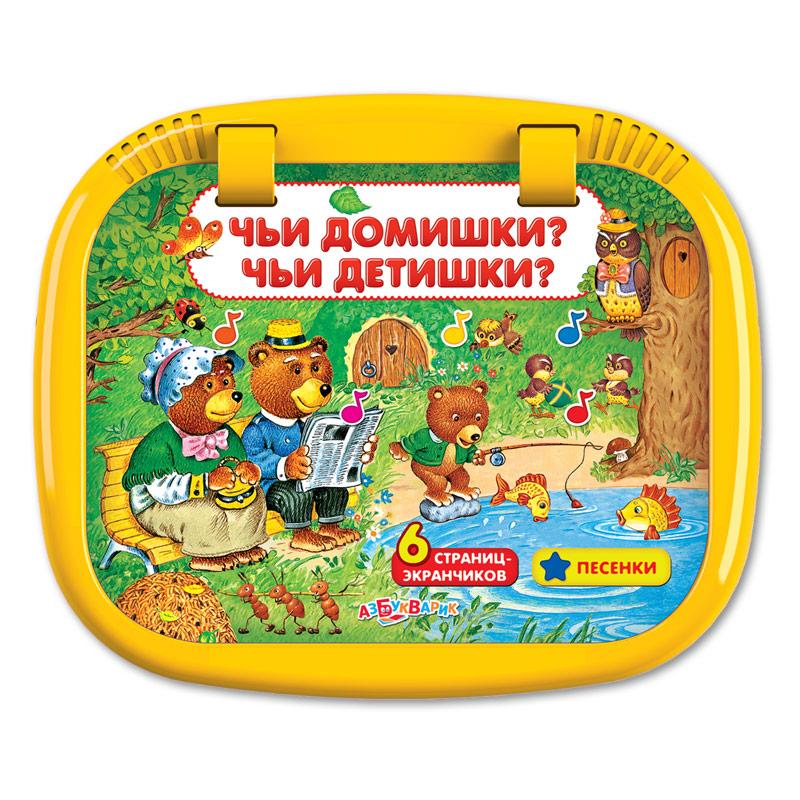 Купить Планшетик Малышок Чьи домишки? Чьи детишки?, МалышОК, Интерактивные мягкие игрушки