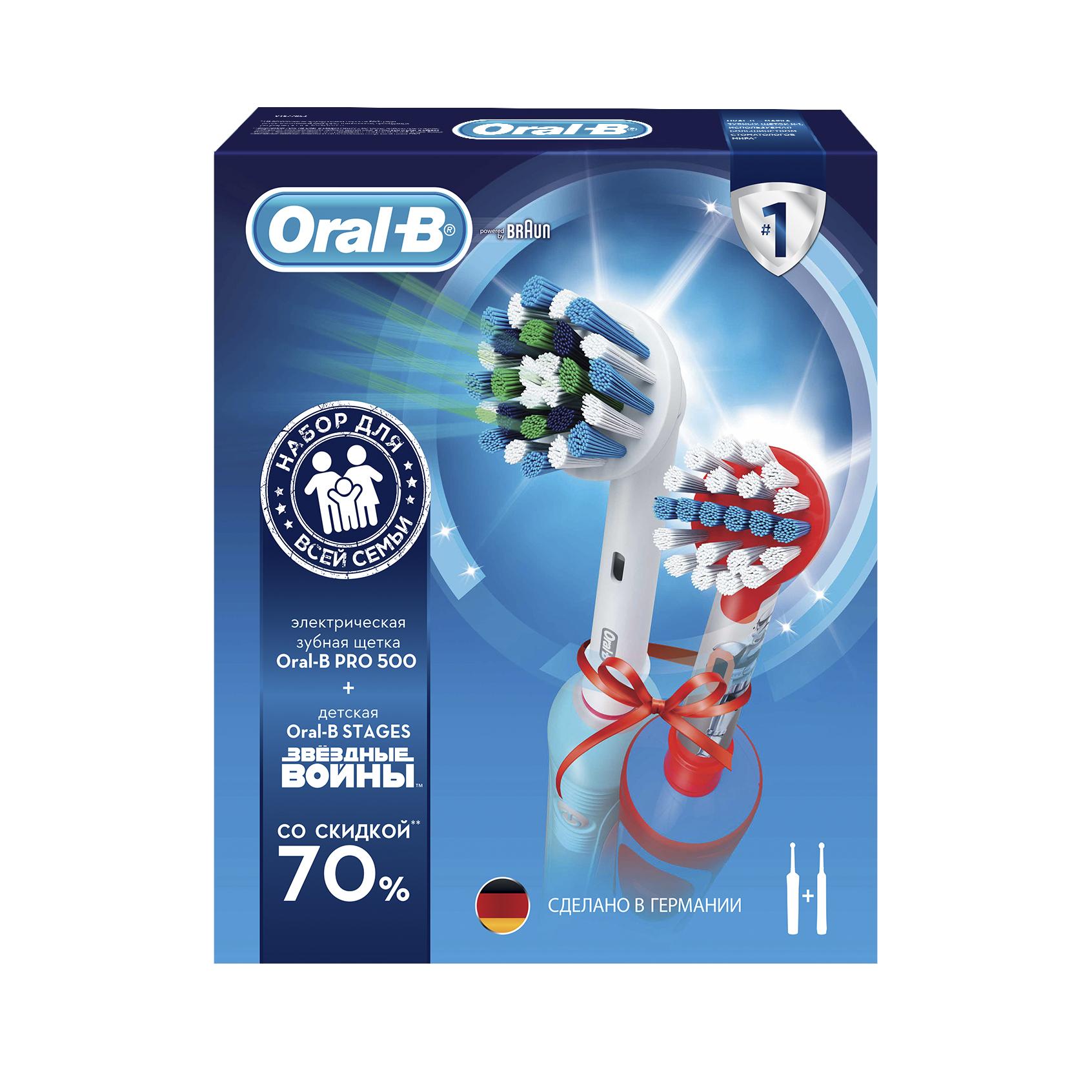 Набор электрических зубных щеток Oral-B PRO 500 и Oral-B Stages Power 'Звездные войны'. фото