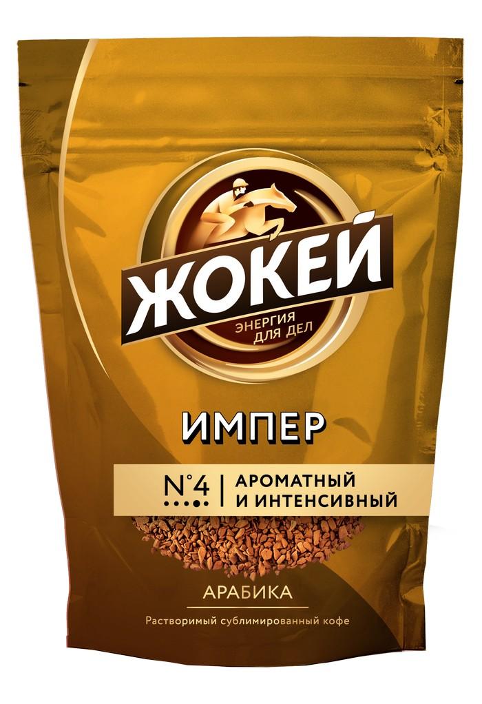 Кофе растворимый Жокей Импер м/у 75 г