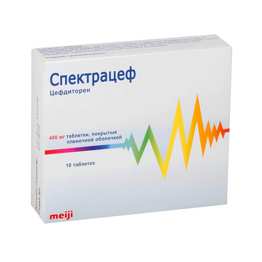 Спектрацеф таблетки, покрытые оболочкой 400 мг 10 шт.