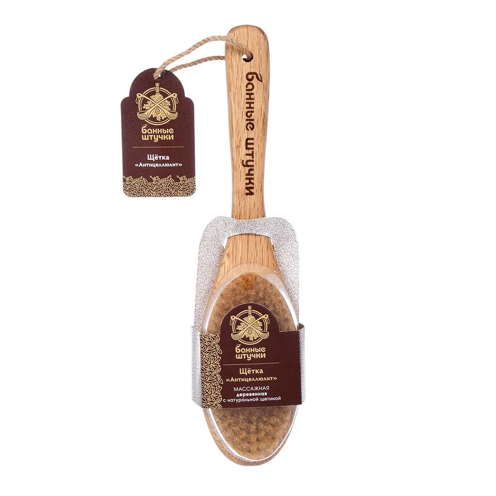 Щетка деревянная Банные штучки Антицеллюлит массажная с натуральной щетиной 30 см