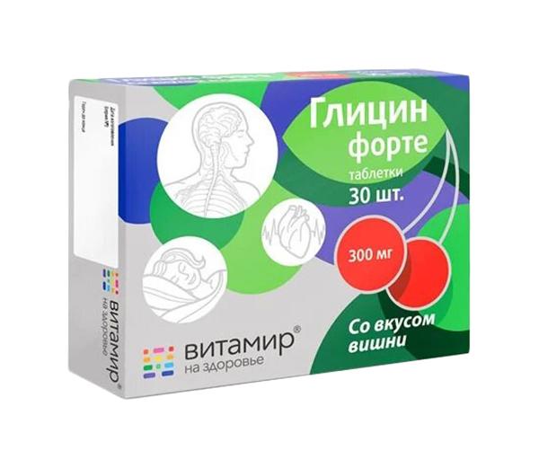 Глицин Форте PL со вкусом вишни таблетки 300 мг 30 шт.