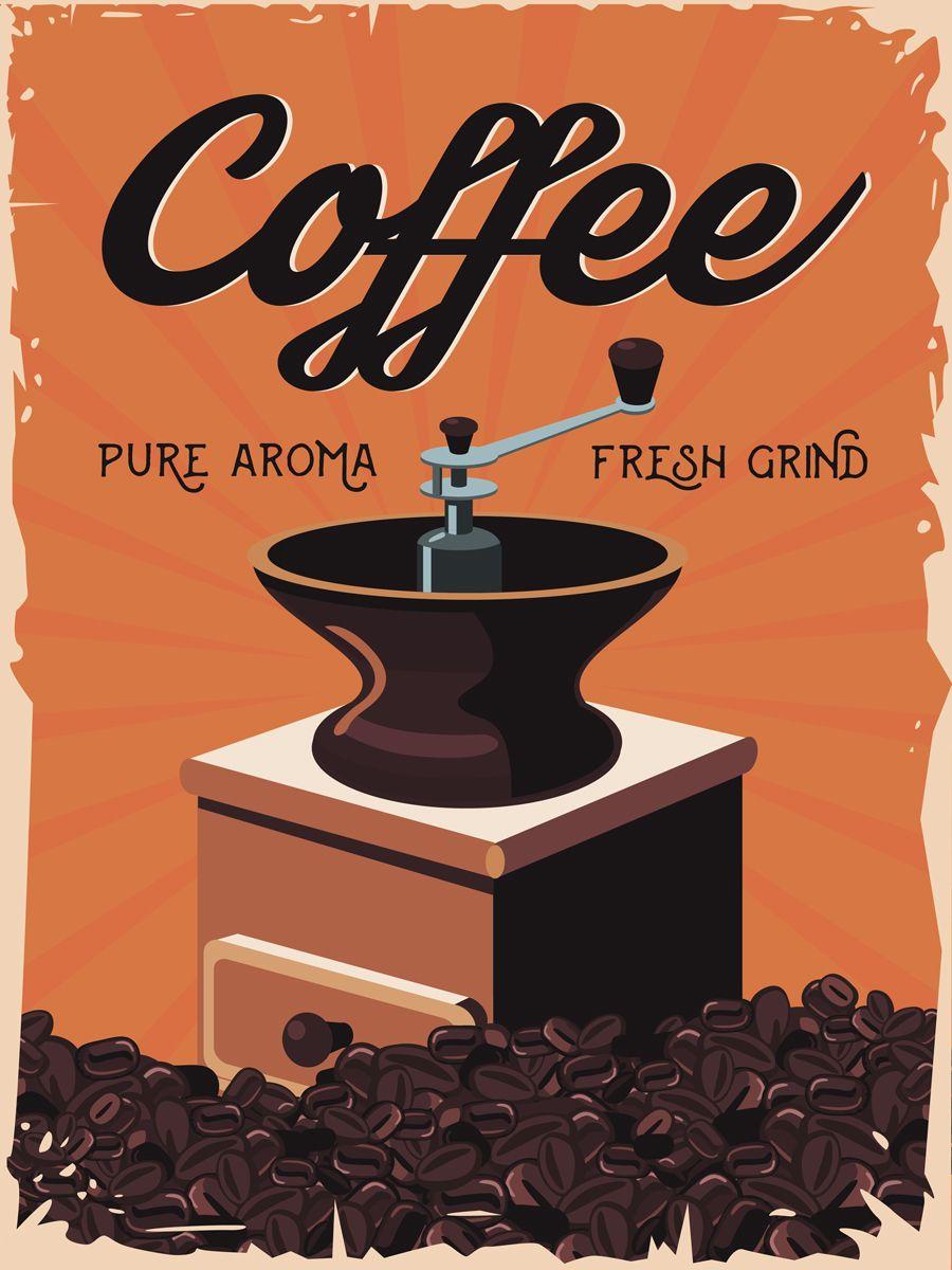 Картина на мдф 30x40 Coffee Ekoramka ME-105-329