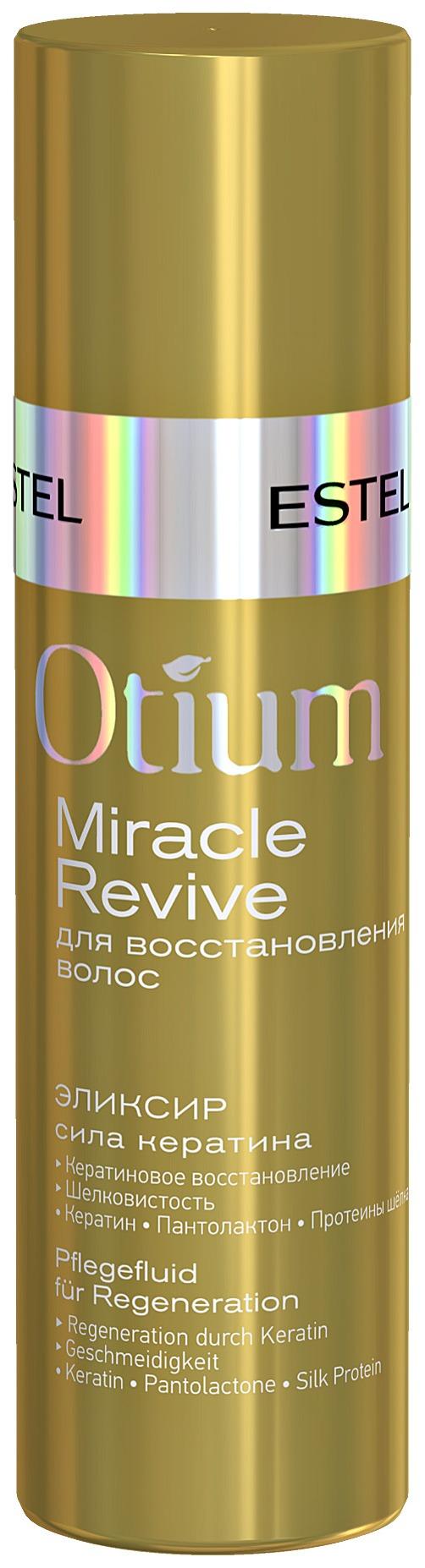 Сыворотка для волос Estel Professional Otium Miracle Revive Сила кератина 100 мл