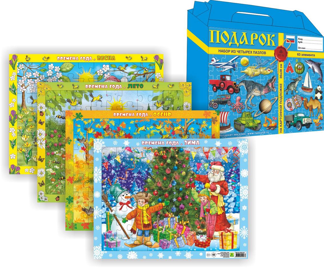 Набор из четырех пазлов 'Времена года' в подарочной коробке. фото