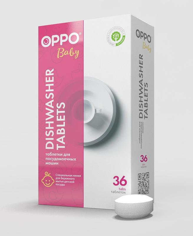 Таблетки для посудомоечных машин ОРРО baby