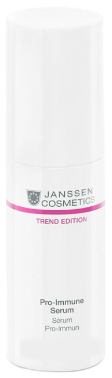 Сыворотка для лица Janssen Cosmetics Trend Edition Pro-Immune Serum 50 мл
