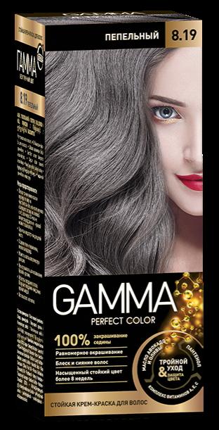 Купить Краска для волос SVOBODA GAMMA Perfect color пепельный 8, 19, 50гр