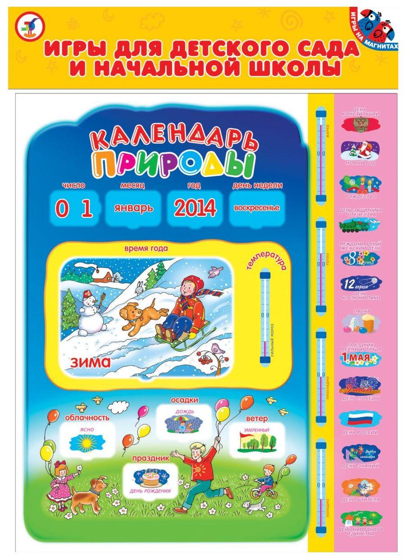 Купить Дрофа-медиа Магнит Календарь природы Новый дизайн, Дрофа-Медиа, Дидактические игры