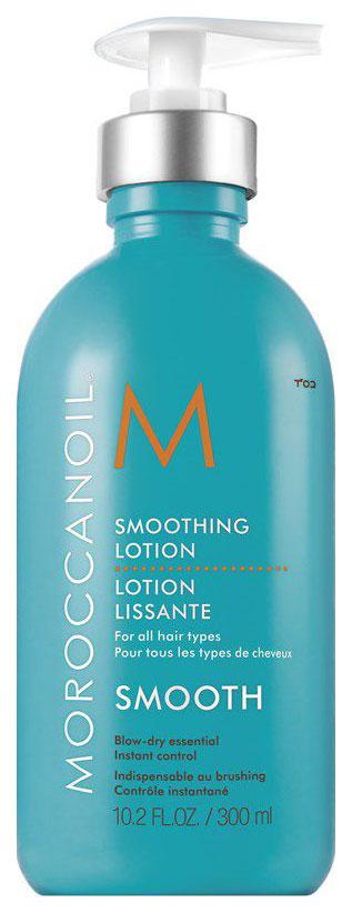 Купить Лосьон для волос MoroccanOil Smoothing 300 мл