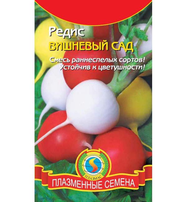 Семена Редис Вишневый сад, Смесь, 1 г, Плазмас