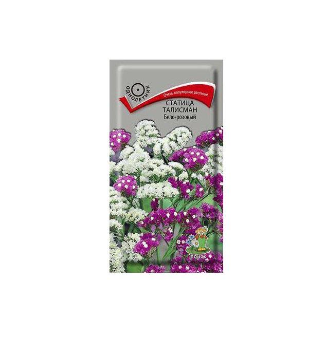 Семена Статица Талисман Бело-Розовый, Смесь, 0,1 г Поиск