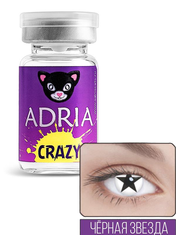 Контактные линзы ADRIA CRAZY 1 линза 0,00 black star фото