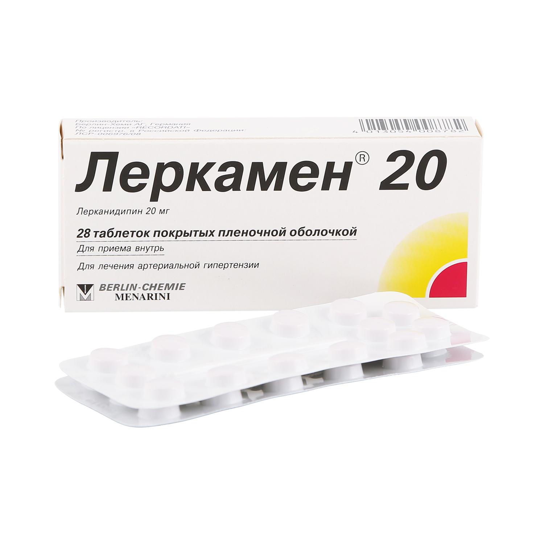 Леркамен 20 таблетки 20 мг 28 шт.