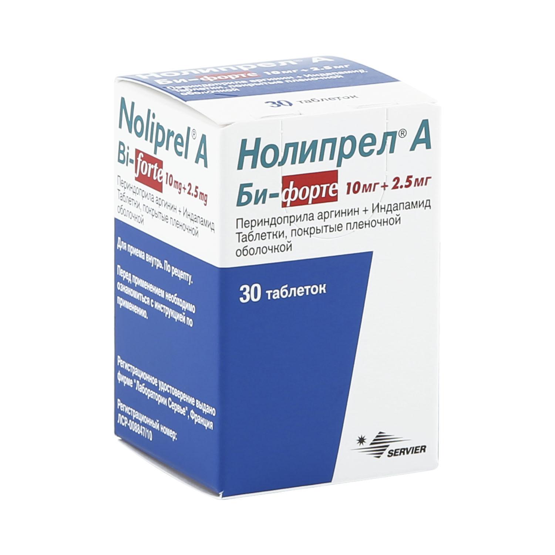 Нолипрел А Би-форте таблетки 10 мг+2,5 мг 30 шт.