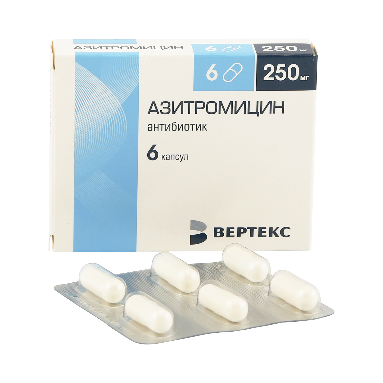 Азитромицин капсулы 250 мг №6 Вертекс