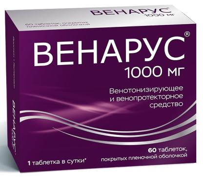 Венарус таблетки, покрытые пленочной оболочкой 1000 мг 60 шт.