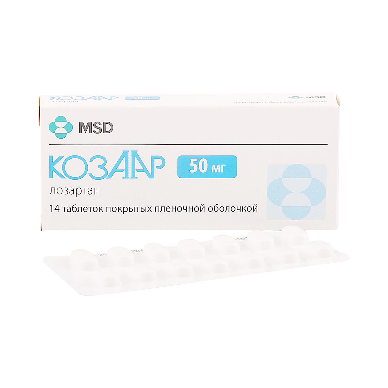 Козаар таблетки 50 мг 14 шт.
