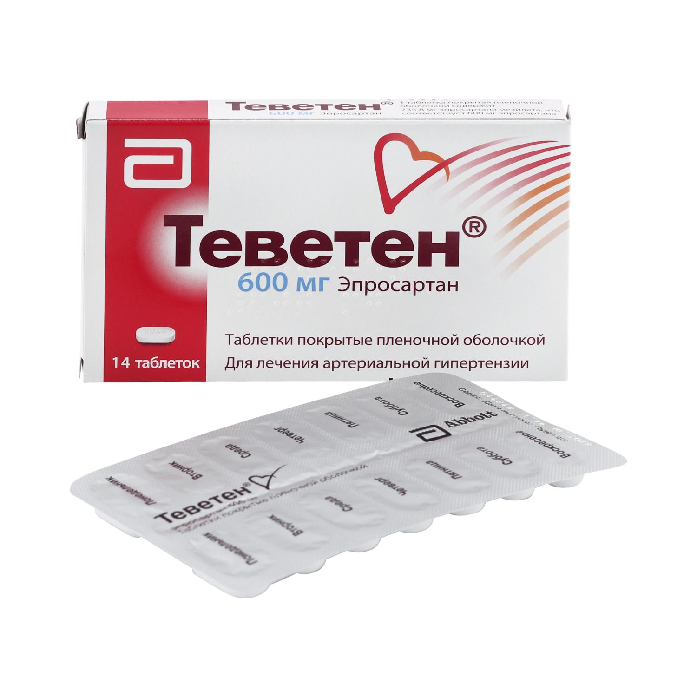 Теветен таблетки, покрытые оболочкой 600 мг №14