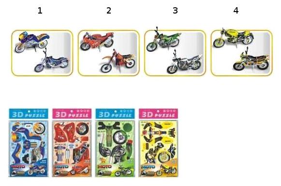 Пазл 3D Собираем мотоцикл, 8 видов в ассортименте